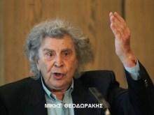 Μ. ΘΕΟΔΩΡΑΚΗΣ: Ο ΣΥΡΙΖΑ προσπαθεί να καρπωθεί την οργή του λαού, χωρίς να απαντά, στο τι θα κάνει με τη Τρόϊκα και με τα μνημόνια.