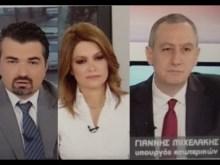 Σάλος με τη φασιστική συμπεριφορά του Γ. Μιχελάκη στη Δημόσια Τηλεόραση αν και… ΗΜΕΤΕΡΗ.
