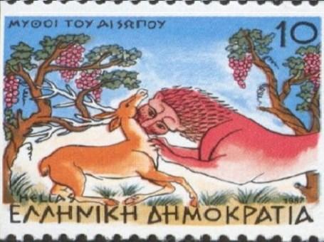 ΜΟΙΘΟΙ ΑΙΣΩΠΟΥ 1