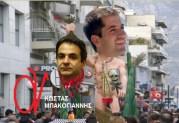 Ανείπωτη τραγωδία — Ο Κώστας Μπακογιάννης κατέσφαξε τον θείο του, Κυριάκο Μητσοτάκη!!!
