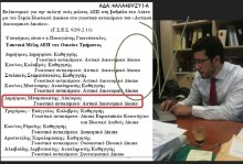 Ο υιός Μπαμπινιώτη, λέκτορας στη Νομική Θράκης, είναι συνέταιρος στη δικηγορική εταιρεία του …προϊσταμένου του καθηγητή….