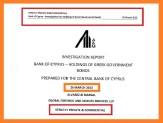 ALVAREZ & MARSAL: Το olympia.gr αποκαλύπτει τη μυστική έκθεση που στέλνει φυλακή τραπεζίτες και πολιτικούς σε Ελλάδα και Κύπρο.