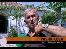 Προκαλούν πατέρας και θείος του Μάριαν Κόλα: Το παιδί μου δεν ήταν εγκληματίας!!! (ΒΙΝΤΕΟ)