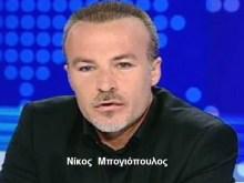 Μπογιόπουλος προς κάθε όψιμο …φίλο: — «Είμαι κομμουνιστής ηλίθιε!!!»