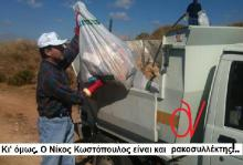 Επιτέλους.. Βρέθηκε ο νέος Αλογοσκούφης από τον Σαμαρά. Βρήκε τα διαφυγόντα κέρδη της Ελληνικής οικονομίας, στους ΜΠΛΕ και ΠΡΑΣΙΝΟΥΣ κάδους σκουπιδιών!!!