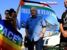 Νόαμ Τσόμσκι: Το μαρτύριο της Γάζας, τα εγκλήματα του Ισραήλ, και οι ευθύνες μας….