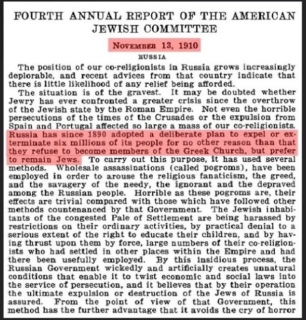 ΟΛΟΚΑΥΤΩΜΑ 1910