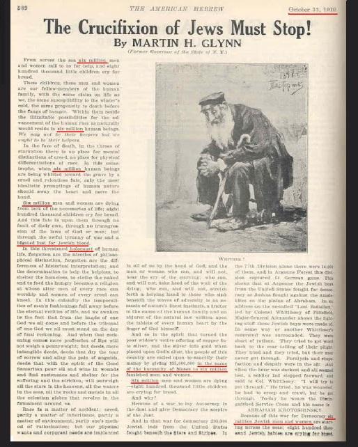 ΟΛΟΚΑΥΤΩΜΑ 1919