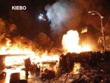 Σκηνές… πολέμου στο Κίεβο με φωτιές και νεκρούς…. ΥΠΟΚΡΙΣΙΑ Μόσχας και Ουάσιγκτον….