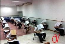 Άρχισαν οι προπονήσεις για την εφαρμογή του νέου συστήματος των Πανελλήνιων εξετάσεων του Αρβανιτόπουλου!!!