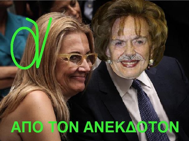 ΠΑΠΑΝΔΡΕΟΥ ΑΝΕΚΔΟΤΟΣ ΑΓΩΝ
