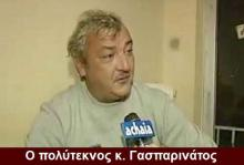 Guardian: «Οι Έλληνες ζουν ένα δράμα. Δεν έχουν να ταΐσουν τα παιδιά τους…» — Αυτό ήταν αφορμή, να γίνει έκτακτη σύσκεψη καθαρμάτων, για να ανακοινώσουν ανύπαρκτα μέτρα…