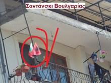 Μόνιμη πρόκληση Αλβανού φασίστα, στο Σαντάνσκι της Βουλγαρίας….
