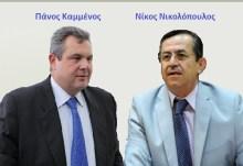 Ενδιαφέρουσα συνάντηση σήμερα, Πάνου Καμμένου και Νίκου Νικολόπουλου