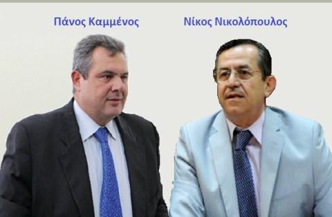 Πάνος Καμμένος - Νίκος Νικολόπουλος