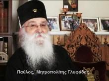 Γλυφάδας Παύλος: Παραιτήθηκα από πρόεδρος του Ερυθρού Σταυρού, επειδή με απείλησε ο Άδωνις Γεωργιάδης (Βίντεο)