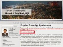 """Τουρκία: Η Ελλάδα να απορρίψει τη «ρατσιστική ημέρα μνήμης της Γενοκτονίας των Ποντίων"""""""