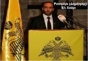 Ὁ πρόεδρος τοῦ Ἑλληνορθοδόξου κόμματος Λιβάνου, Δημήτρης Ἐλ Χουρὶ λέει: «θὰ κρατήσουμε τὴν φλόγα τοῦ Ἑλληνισμοῦ καὶ τῆς Ὀρθοδοξίας».