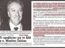"""ΑΝΑΔΡΟΜΙΚΑ: Ο Χριστοδουλάκης εργάζεται στην Πειραιώς;;;.. Μα ολόκληρο το ΠΑΣΟΚ """"εργάζεται"""" για την Πειραιώς…!"""