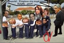Μην απορείτε: Ο Βορίδης, ο Άδωνις, η Ρεπούση, το Indymedia και άλλοι, είναι ομοϊδεάτες…!