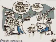 Με την πολιτική φυσική τα βάζει το καθεστώς διαπλεκόμενης πτώχευσης και κινδυνολογεί ανερμάτιστα…