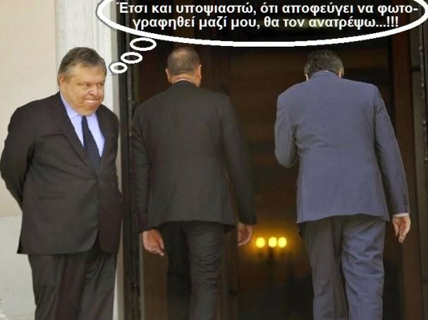 ΣΑΜΑΡΑΣ -ΒΕΝΙΖΕΛΟΣ ΦΡΑΠΕΛΙΑ 3