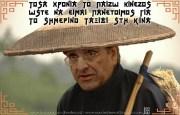 Τον έπαιζε και τον παίζει Κινέζος…. Τι δεν κατάλαβες???…