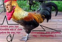 Σαμαράς – Μπενάκης: «Δώστε μου την Ελλάδα και σε έναν μήνα, θα σας την επιστρέψω στο μέγεθος της Καλαμάτας»
