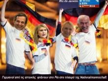 H Γερμανική αντιπροσωπία, της πρώην Ελληνικής δημοκρατίας, αναχωρεί για Βραζιλία…