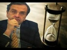 Οι βουλευτές της Ν.Δ. δεν θα έχουν το τέλος του Γιανουκόβιτς.