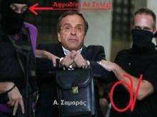 ΕΚΤΑΚΤΟ: Καρέ-καρέ η σύλληψη του νεοναζί πρωθυπουργού Σαμαρά-Μπενάκη… Τον πήγαν καροτσάκι στην Ευελπίδων…