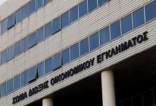 Εφοδος του ΣΔΟΕ στο Νεκροτομείο Αθηνών για «φιλοδωρήματα» – Ανοίγει τραπεζικούς λογαριασμούς υπαλλήλων και ιδιωτών