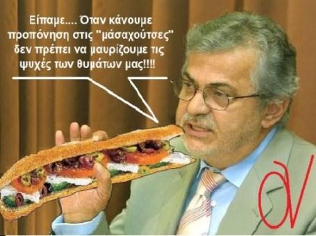 ΣΠΥΡΟΠΟΥΛΟΣ ΡΟΒΕΡΤΟΣ -ΔΙΟΙΚΗΤΗΣ ΙΚΑ