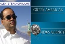 Σχετικά με την ανύπαρκτη οργάνωση του Ιατρού Μανόλη Λαμπράκη με την επωνυμία «End National Debt – END»