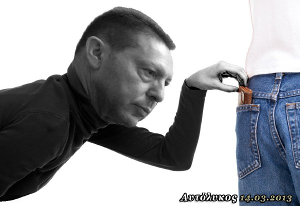 ΣΤΟΥΡΝΑΡΑΣ ΠΟΡΤΟΦΟΛΑΣ