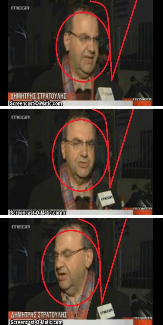ΣΤΡΑΤΟΥΛΗΣ -ΗΜΙΘΑΝΗΣ -ΞΥΛΟΔΑΡΜΟΣ