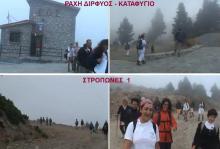 ΑντιΜΠΕΝιζελική πρόταση: Πάρε φίλους και γειτόνους και πήγαινε βόλτα στο φαράγγι του Στροπωνιάτη