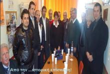 """Οι Πομάκοι καταγγέλουν: Χέρι-χέρι… ΣΥΡΙΖΑ και Τουρκική ακροδεξιά των """"Γκρίζων Λύκων"""""""