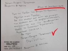 ΕΦΥΓΕ από τον ΣΥΡΙΖΑ και ανεξαρτοποιήθηκε ο Τατσόπουλος