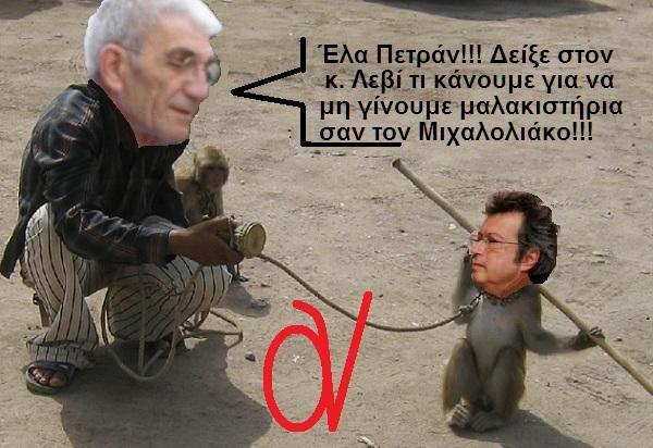 ΤΑΤΣΟΠΟΥΛΟΣ -ΜΠΟΥΤΑΡΗΣ -ΜΑΪΜΟΥ 3