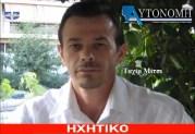 Ο πρόεδρος των Αλβανών στην Ελλάδα τα βάζει με την ΕΛ.ΑΣ. που κυνηγάει τους Αλβανούς φονιάδες!