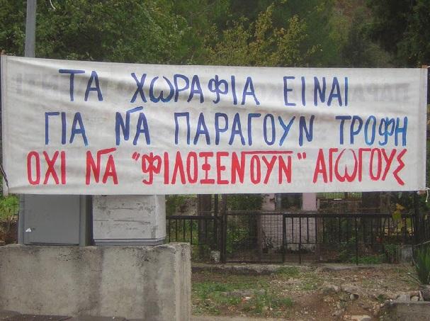 ΤΕΝΑΓΗ ΦΙΛΙΠΠΩΝ 1 ΑΓΩΓΟΣ