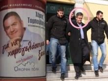 ΑΡΡΩΣΤΟ: Στήριξη Τομπούλογλου (που συνελήφθη με 25.000€ μίζα) από τη δημοτική του παράταξη…