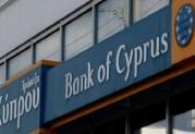 Το ONLYCY.COM για το κλείσιμο των τραπεζών, το έκτακτο Eurogroup, τις κομματικές διεργασίες και τη διάψευση της Gazprom.