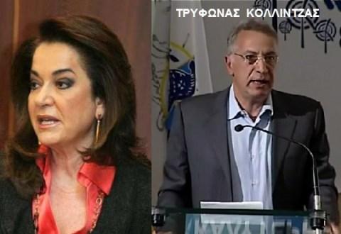 ΤΡΥΦΩΝΑΣ  ΚΟΛΛΙΝΤΖΑΣ