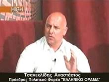"""Το """"ΕΛΛΗΝΙΚΟ ΟΡΑΜΑ"""" για την εκλογή Γραμματέα Κ.Ο. των Ανεξάρτητων Ελλήνων"""