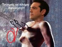 Η διεθνής των σιωνιστών, έβαλε τον Alexis Cipra, στους 100 κορυφαίους διανοητές, σε αντικατάσταση του γκαγκά Παπανδρέου!!!