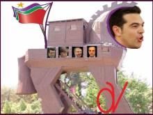 H πολιτική απατεωνιά του ΣΥΡΙΖΑ για το χρέος….