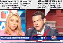 Τσιπροπαπαριές: Κάποιος να ενημερώσει τον ΣΥΡΙΖΑίο ευρωβουλευτή Χουντή, ότι το κόμμα του δεν θεωρεί φετίχ το νόμισμα!