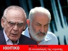 Βόθρο καταντήσανε την Ελλάδα, ….όπου κι' αν κοιτάξεις επιπλέουν ακαθαρησίες!